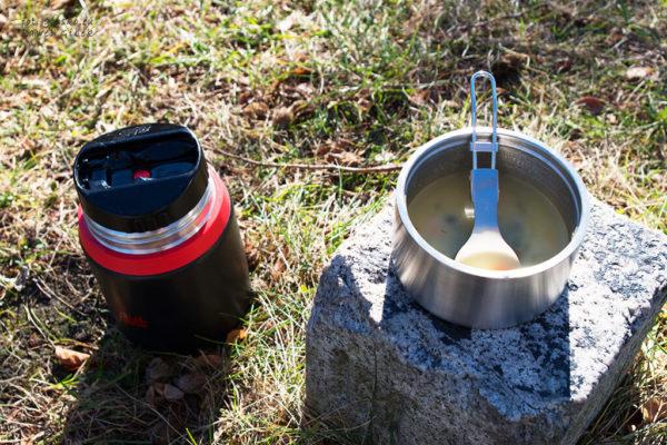 Test termosu obiadowego Esbit Food Jug Plus 0,75 l