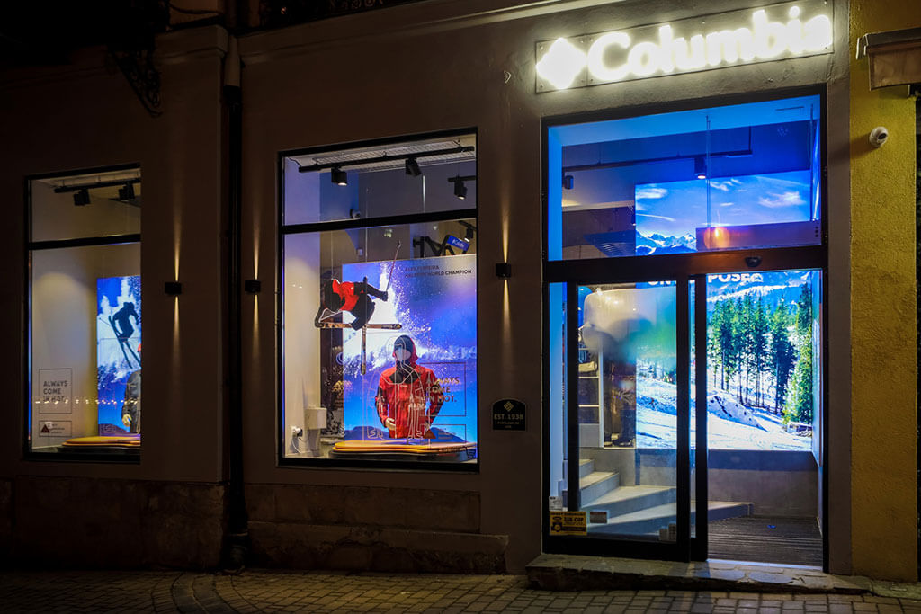 sklep-Columbia-w-Polsce-z-zewnątrz